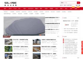 magazine.solarbe.com