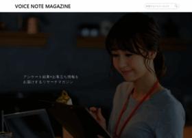 magazine.voicenote.jp