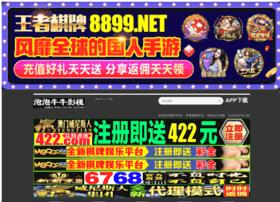 magazine6.com