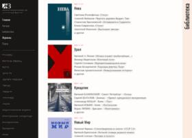 magazines.russ.ru