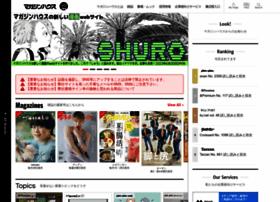 magazineworld.jp