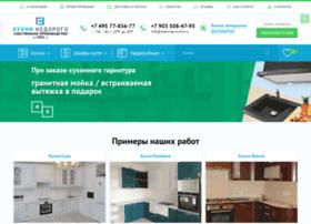 magazinmebeli61.ru