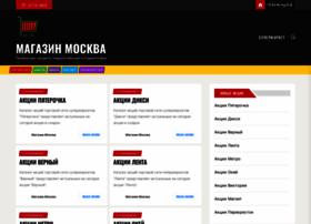 magazinmoskva.ru