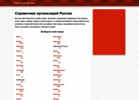magaziny-goroda.ru