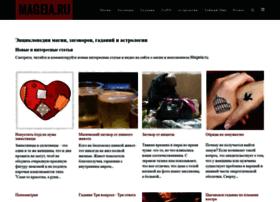 mageia.ru