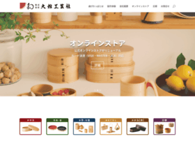 magewappa.co.jp