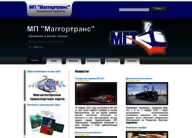 maggortrans.ru