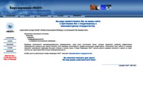 maggtranslator.ru