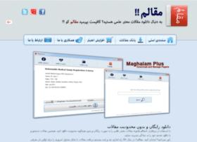 maghalam.com