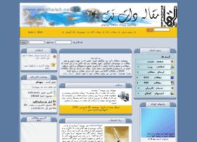 maghaleh.net