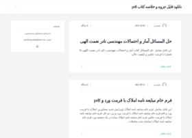 maghaleh.parsablog.com