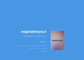 maghalehsara.ir
