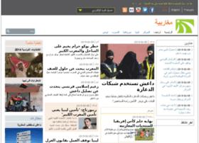 magharebia.com