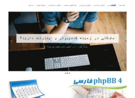 maghsad.com