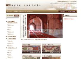 magic-carpets.co.jp