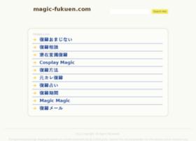 magic-fukuen.com