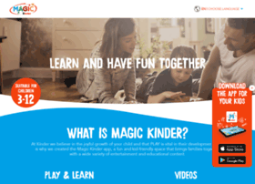 magic-kinder.com