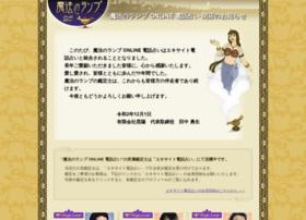 magic-lamp.co.jp