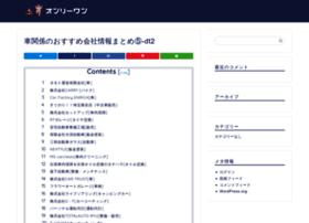 magicalfestivalvillage.com