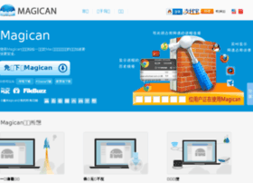 magicansoft.com.cn