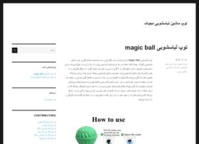 magicballs.iranarena.com