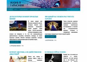 magicforce.ru