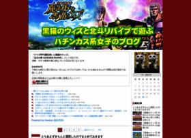 magician-kurowiz.blog.jp