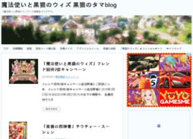 magicianwiz.trends.jp.net