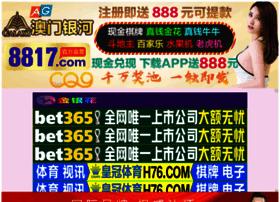 magicmicstore.com