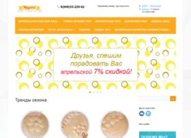magicos.ru