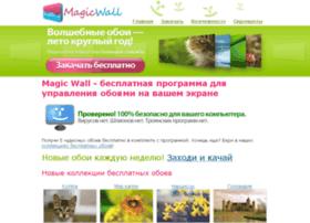 magicwall.ru