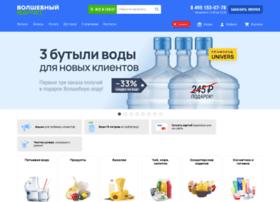 magicwaters.ru