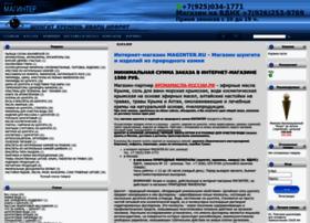 maginter.ru