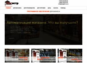 magistr-co.ru