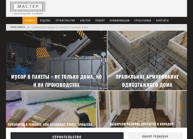magistr-mba.ru