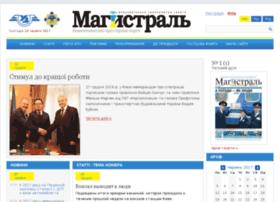 magistral-uz.com.ua