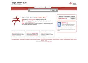 magn.expert-el.ru