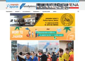 magnesiasports.gr