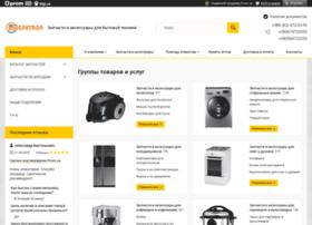 magnetron.com.ua