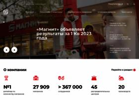 magnit.com