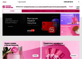 magnitcosmetic.ru