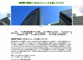 magpiecafe-brla.com