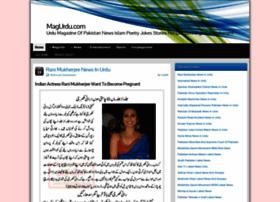 magurdu.com