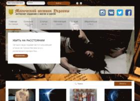magvestnik.com.ua
