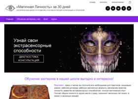 magway.net