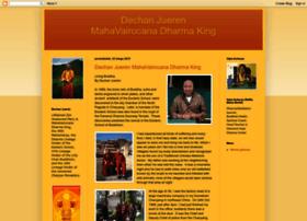 maha-vairocana-dechan-jueren.blogspot.com