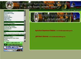 mahaagri.gov.in