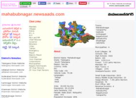 mahabubnagar.newsaads.com