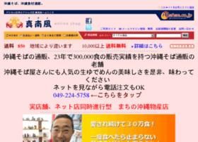 mahae.co.jp