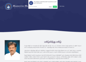 mahaguru.co.in